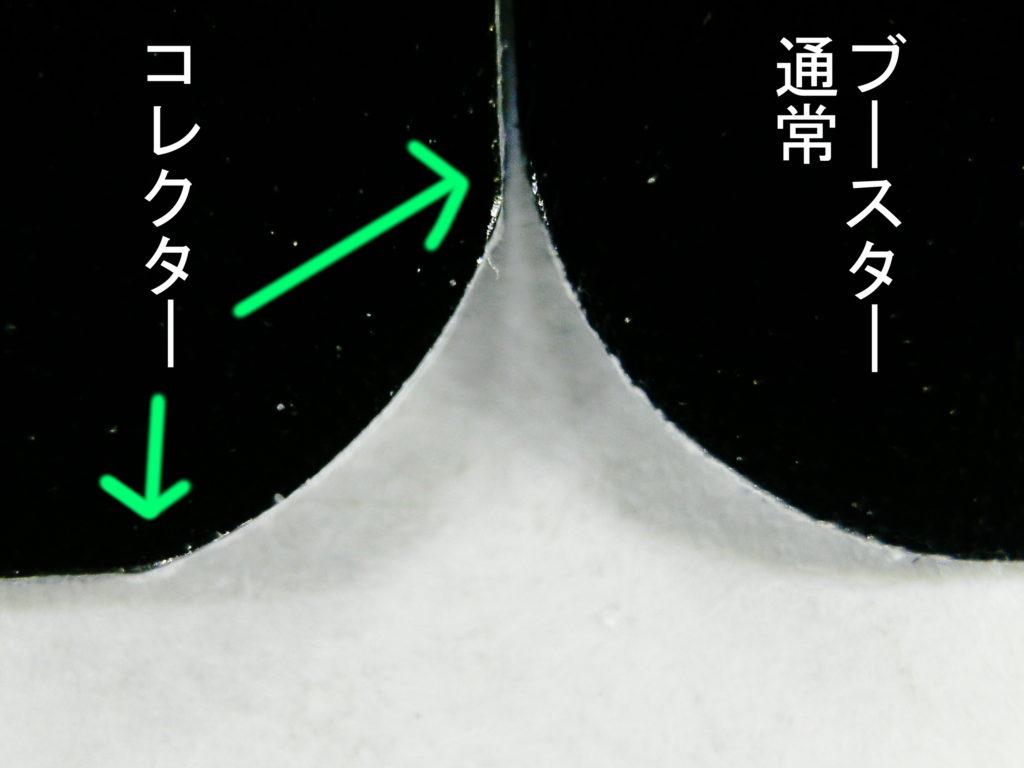 この画像には alt 属性が指定されておらず、ファイル名は イコリアカード差03-1024x768.jpg です